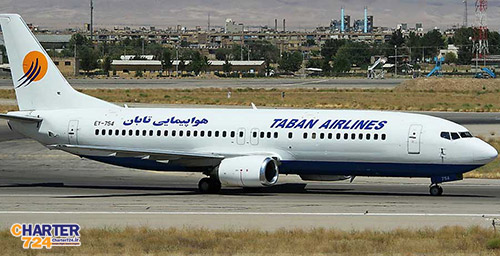 بوینگ 737 تابان