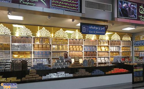 غرفه های سوغاتی فرودگاه اصفهان