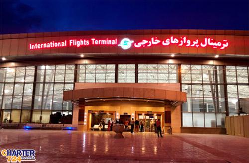 ترمینال پرواز های خارجی فرودگاه اصفهان