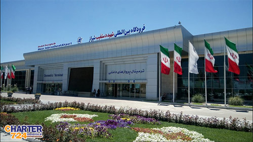 ترمینال پرواز های داخلی فرودگاه شیراز