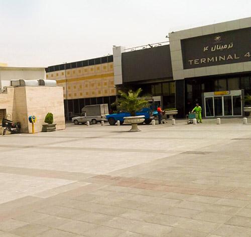 ترمینال 4 - فرودگاه مهرآباد